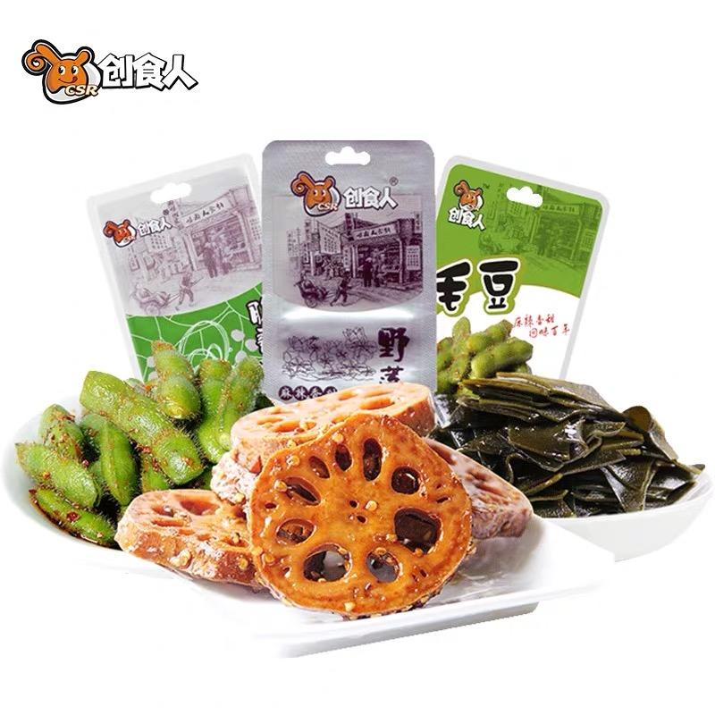 创食人素食卤味大礼包840g特产小吃卤味零食莲藕海带毛豆香辣味