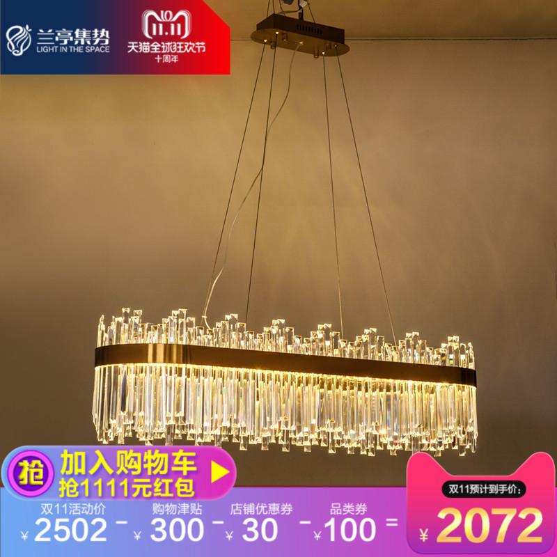 兰亭集势后现代吊灯水晶玻璃棒椭圆客厅灯设计师创意个性餐厅灯具-兰亭集势旗舰店