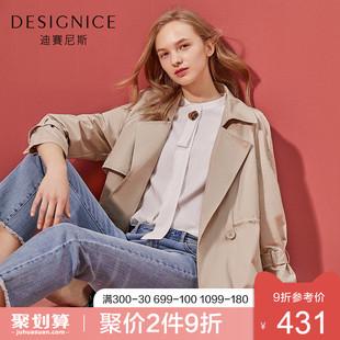 迪赛尼斯2019春季新款韩版时尚休闲一手长小个子外套风衣女中长款