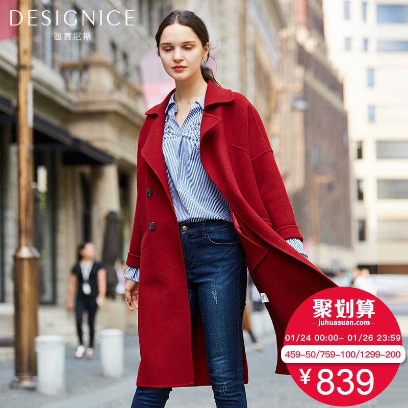 迪赛尼斯女装2017冬新款中长款双面呢时尚大衣韩版毛呢外套女發