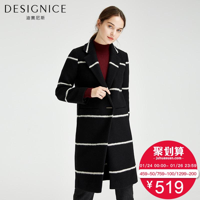 迪赛尼斯2017冬新款长袖黑白条纹毛呢外套西装领长款呢大衣女發