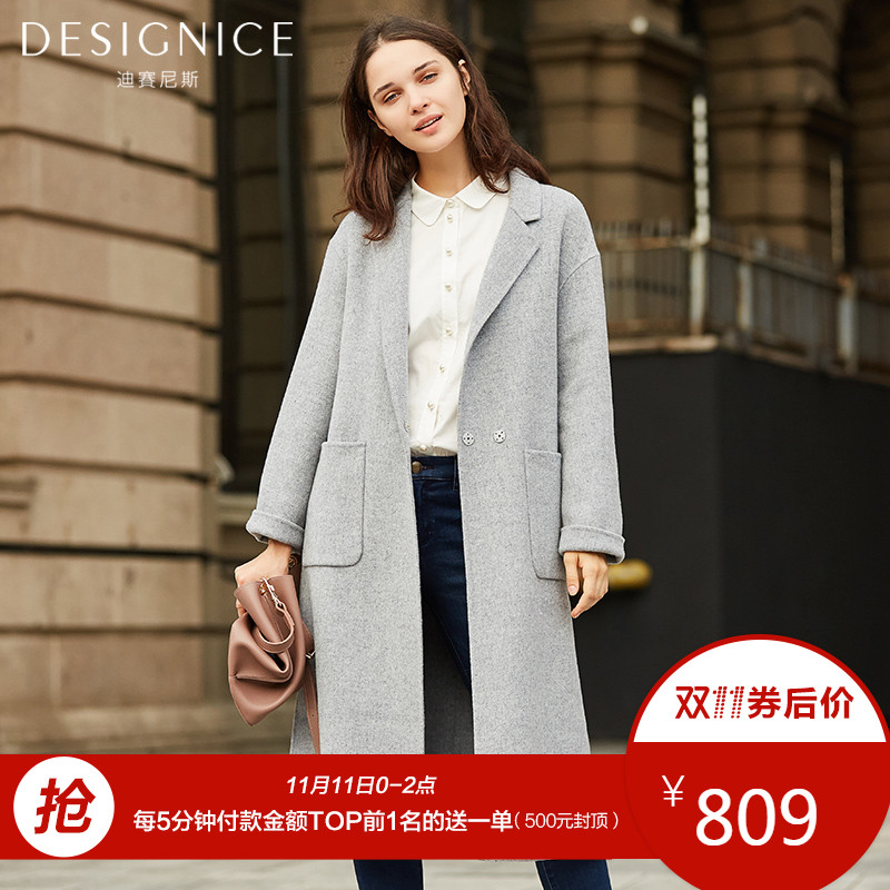 迪赛尼斯女装2017秋冬装新款纯色翻领时尚毛呢外套双面呢羊毛大衣