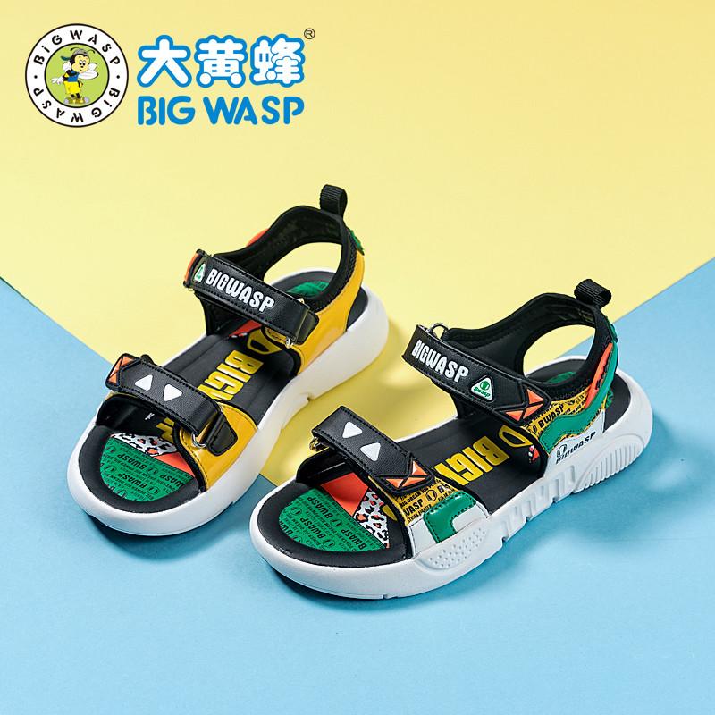 大黄蜂男童凉鞋儿童鞋子夏季软底2020新款潮小童中大童运动沙滩鞋