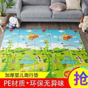 庆丽元源 爬行垫双面加厚婴儿童环保泡沫客厅游戏地垫宝宝爬爬垫
