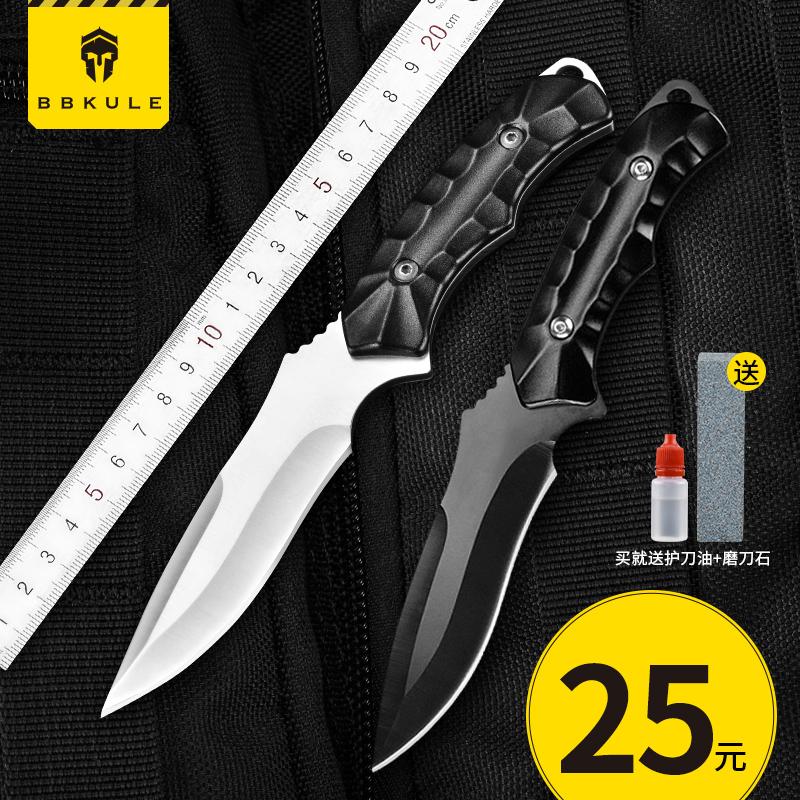 户外军刀直刀刀具防身军工刀长款荒野求生特种兵随身小刀开刃锋利