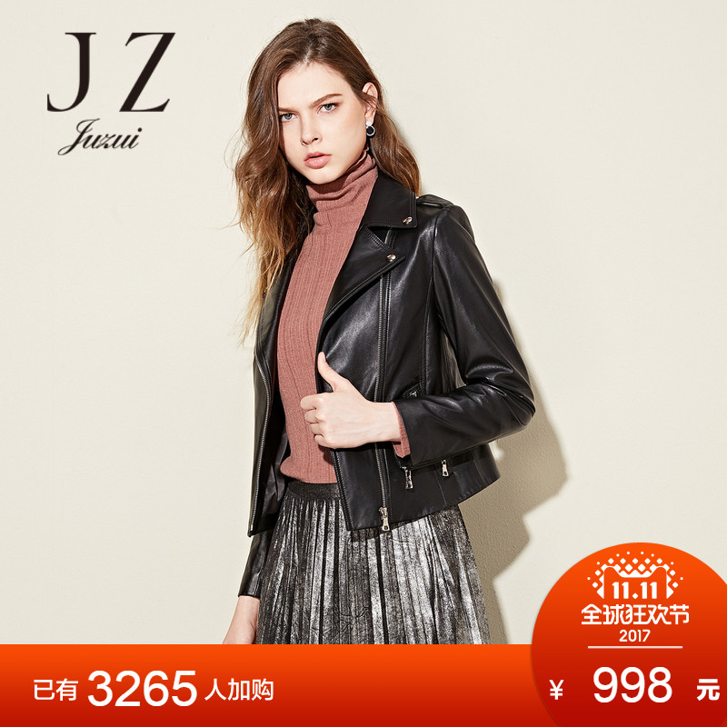 JUZUI/玖姿2017冬新款女装个性拉链真皮短皮衣皮夹克