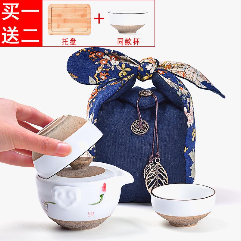 定制快客杯一壶一二两四杯个人茶杯手绘陶瓷茶壶便携旅行茶具套装