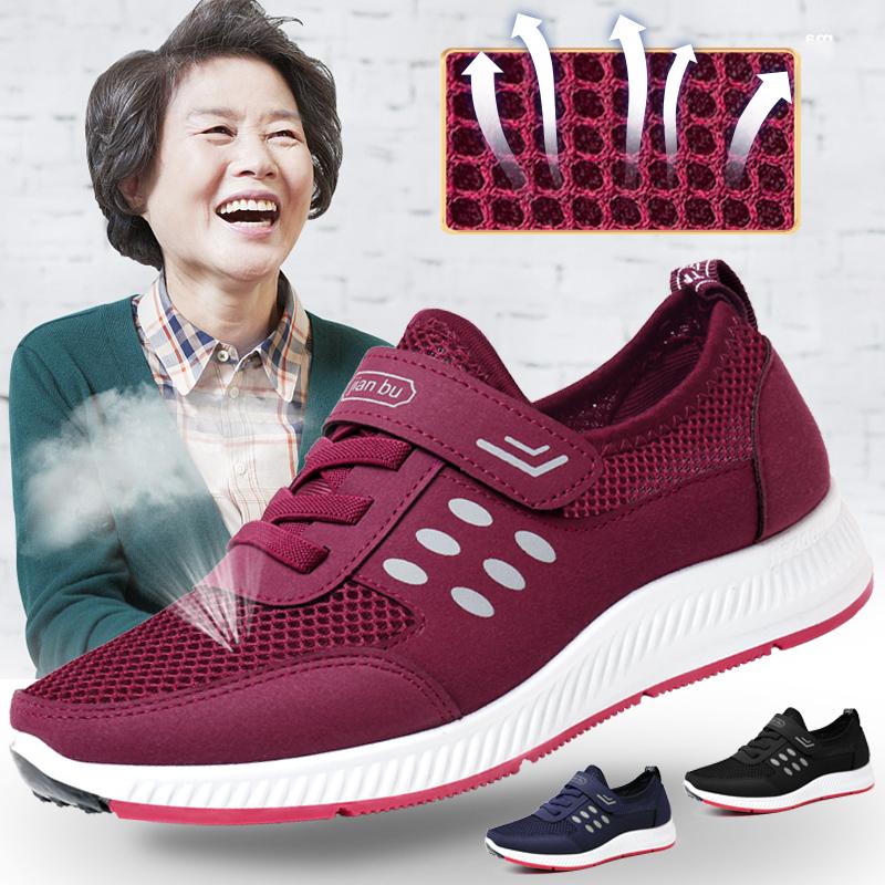 电视男女同版【下方领券39.9两双69.8】春夏运动鞋老人透气健步鞋