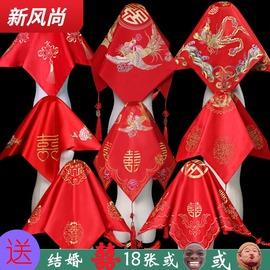 红盖头结婚新娘中式刺绣花高档红色秀禾服盖头纱婚礼喜帕头巾加大