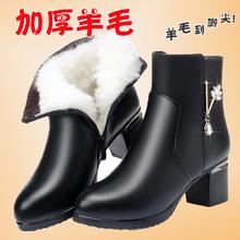 秋冬季短靴女中跟真ch6女靴粗跟in绒羊毛皮鞋妈妈棉鞋414243