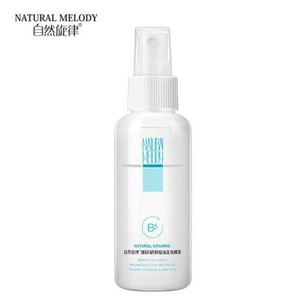 自然旋律定妆喷雾定妆控油持久保湿散粉定妆粉隐形毛孔透气化妆水