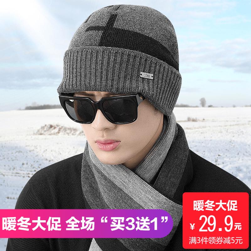 男士中老年帽子男冬天冬季青年中年户外韩版潮人百搭加厚骑车保暖
