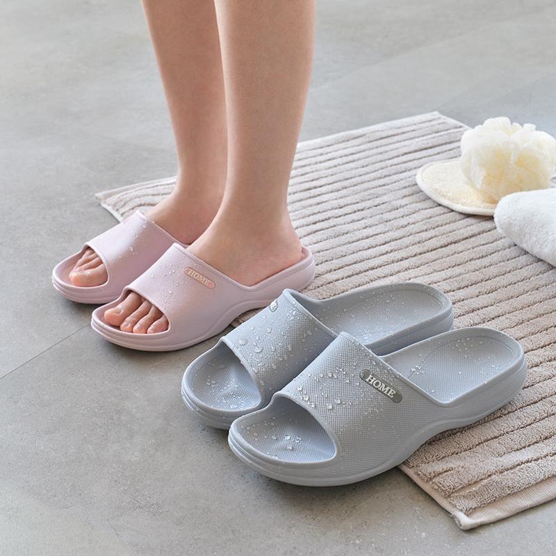 智庭夏天厚底情侶洗澡防滑男室內軟底塑料家居涼拖鞋女士浴室拖鞋