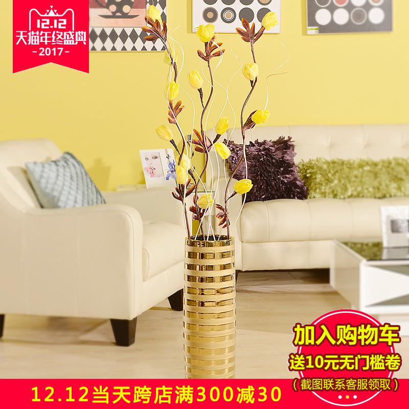 手工陶瓷现代简约客厅落地大花瓶家居装饰品镀金花插干花花器摆件