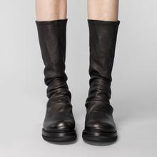 圆头平底靴子黑色鞋子ar72021jm网红短靴女过膝长筒靴瘦瘦靴