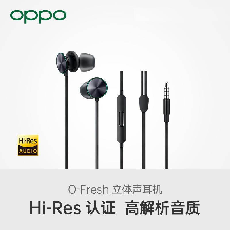 OPPO原装正品 O-Fresh立体声耳机原厂原配线控耳塞式入耳式耳机女图片