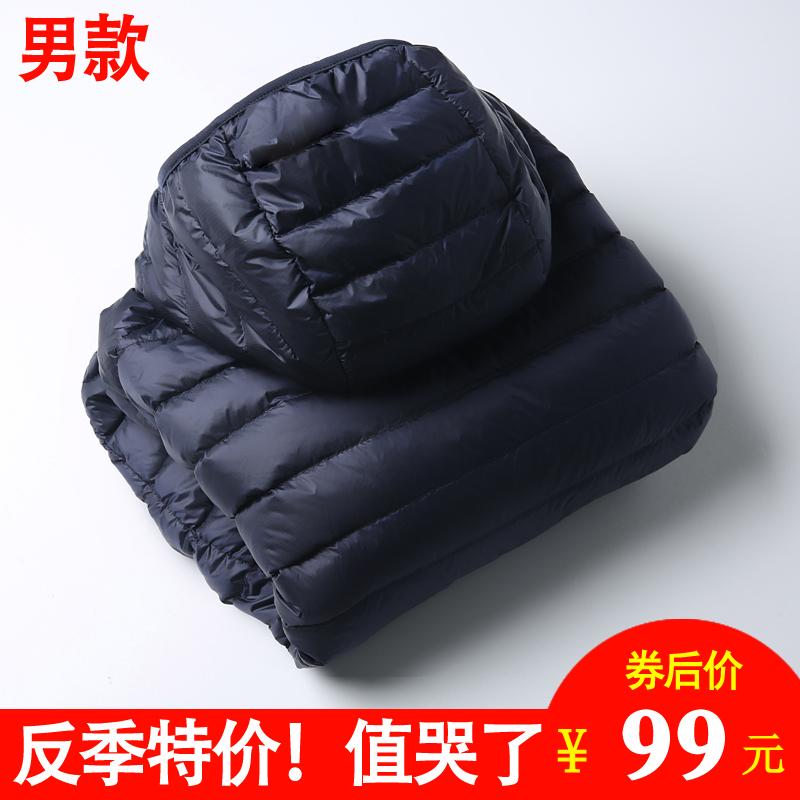 羽绒服 轻薄 短款 加大 清仓 正品 特价 品牌 外套