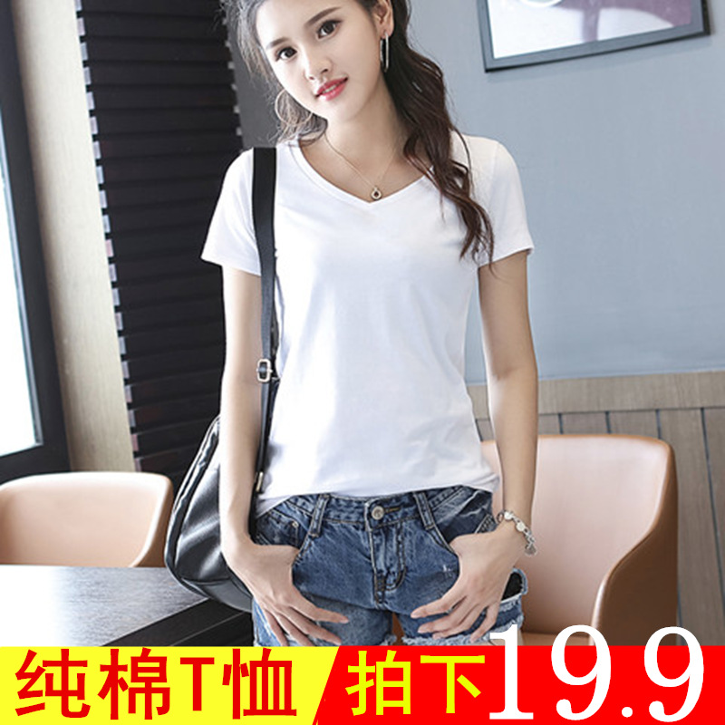 纯棉白色v领t恤女宽松显瘦半袖新款简约短袖鸡心领体恤夏装上衣服
