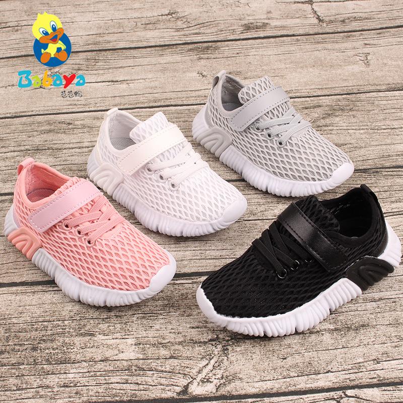 芭芭鸭2019春夏季新款男童儿童运动鞋女童小白休闲网鞋透气跑步鞋