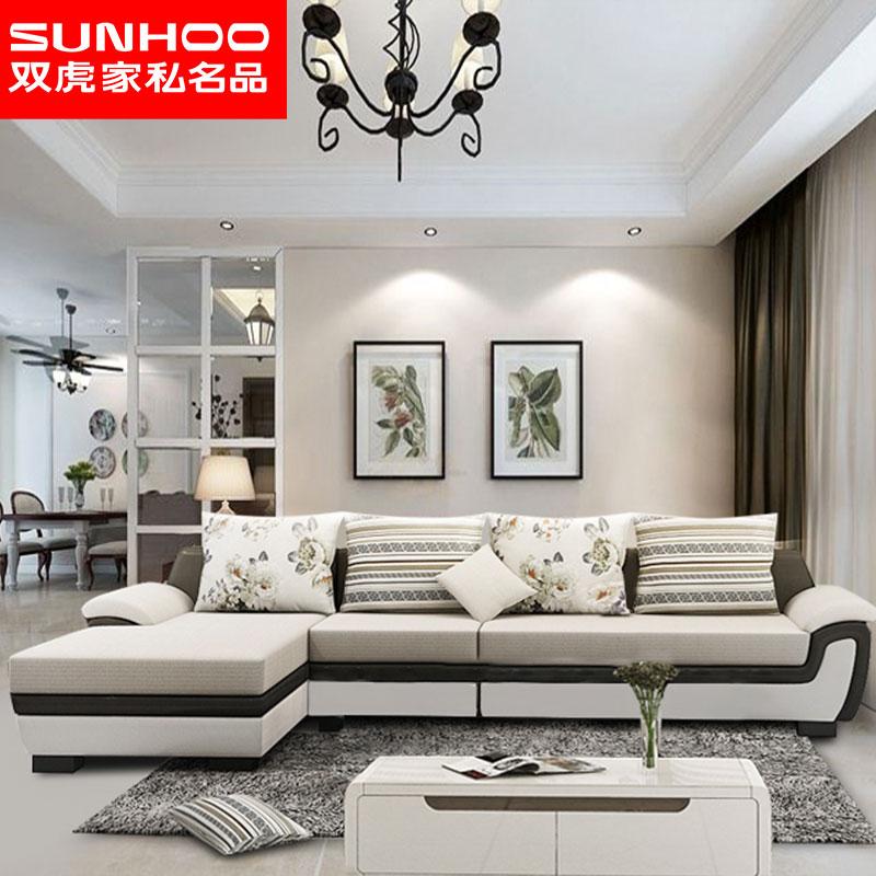 小户型沙发 简约现代经济型客厅家具可拆洗整装布艺沙发组合069s