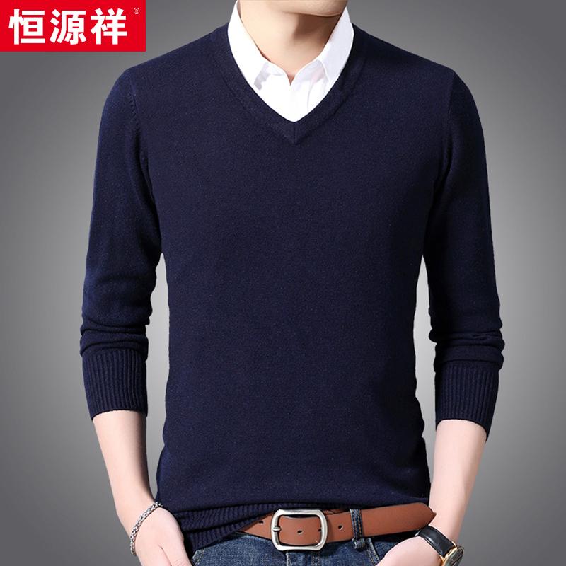 恒源祥羊毛衫男鸡心领大码长袖T恤针织打底衫中年男士V领薄款毛衣