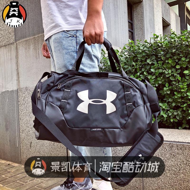 国内现货UA安德玛3.0小中大号健身游泳旅行运耐磨单肩包-1300214