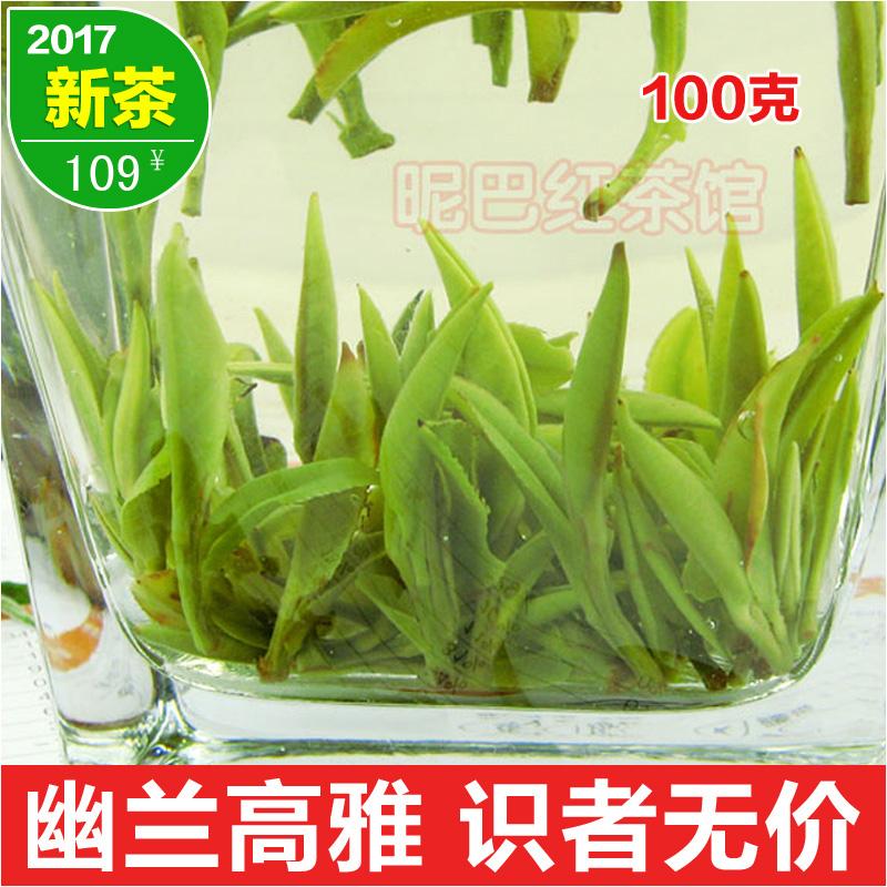 明前黄山毛峰2017新茶雀舌特级野茶绿茶叶毛尖 理条型清香B100克