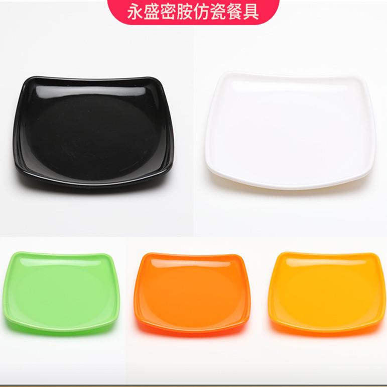 菜盘仿瓷餐具饺子盘彩色塑料盘子快餐盘家用菜碟骨碟四方盘碟子