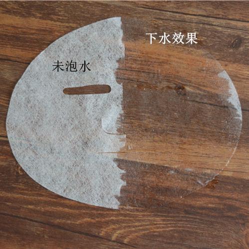 蚕丝面膜纸超薄100片 补水无荧光剂锁水DIY自制面膜压缩粒水膜纸