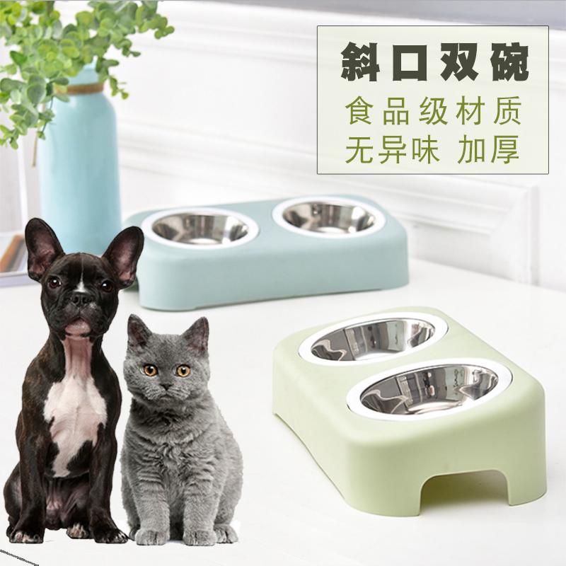 护颈椎斜口猫碗狗碗不锈钢加厚防滑泰迪双碗高脚猫饭盆立式宠物碗