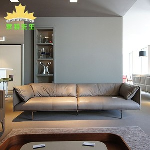 It's very good Ming Ming Office with the same in-line sofa Nordic postmodern light luxury designer Napa leather furniture