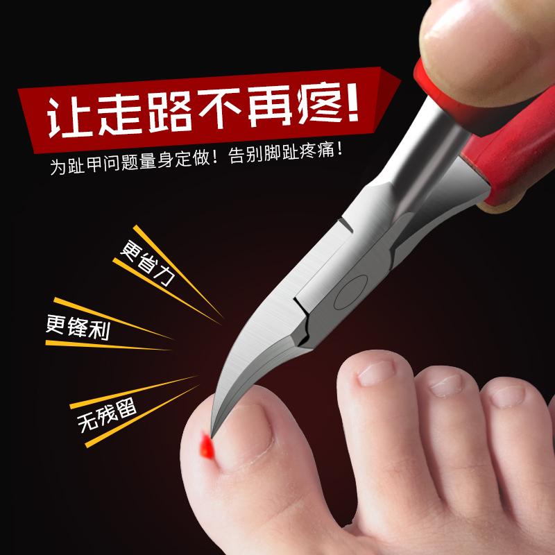甲沟专用指甲剪刀单个套装斜口鹰嘴脚趾甲剪修脚神器嵌甲鹰嘴钳炎