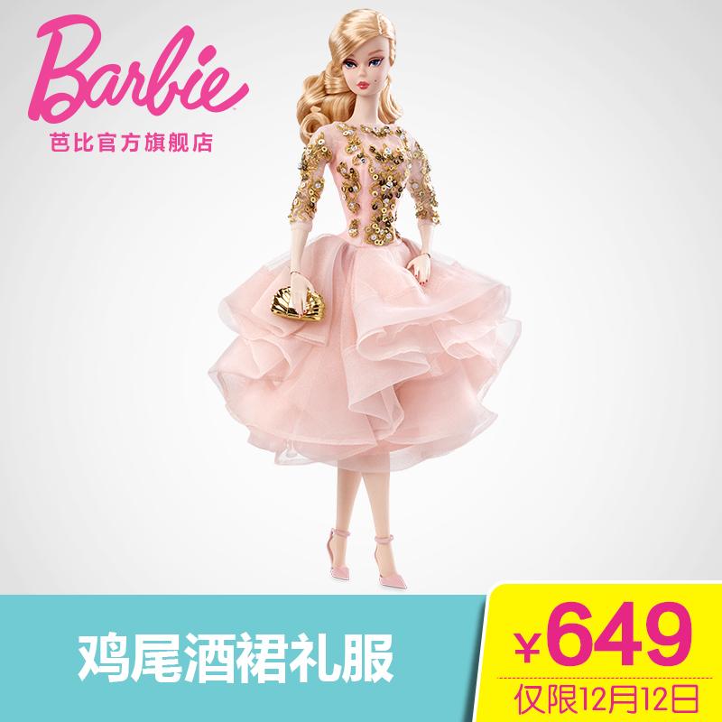 芭比娃娃Barbie名模芭比3珍藏版 女孩玩具生日礼物珍藏款礼物