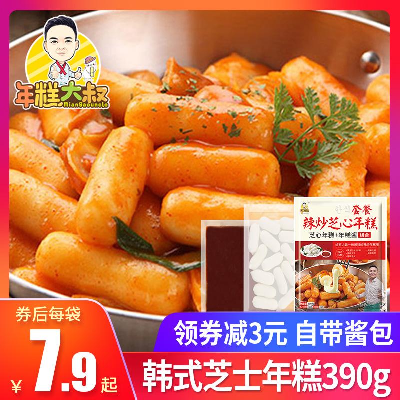韩式芝士年糕 夹心年糕炒年糕条拉丝原味芝士年糕辣酱套餐390g