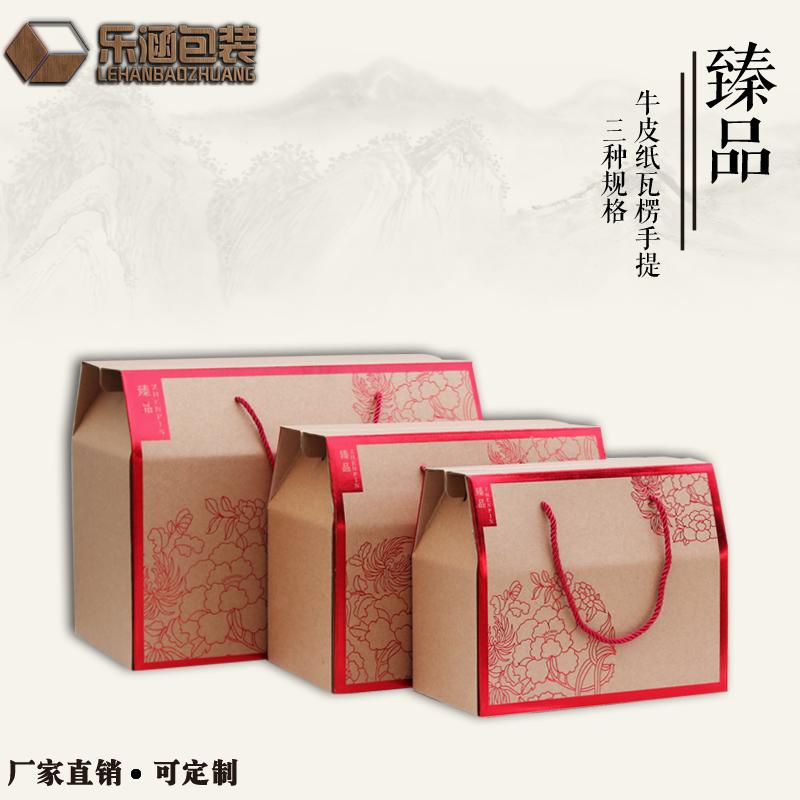 定制通用牛皮纸春节年货包装盒土特产干货干果海鲜农产品礼品盒