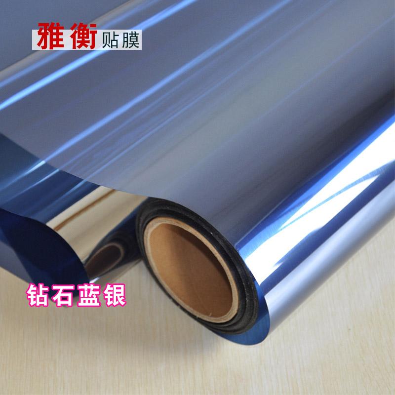 带胶隔热膜办公室玻璃贴膜卧室遮光窗户贴纸家用阳台遮阳太阳膜