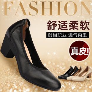真皮工作鞋女黑色职业鞋真皮粗跟