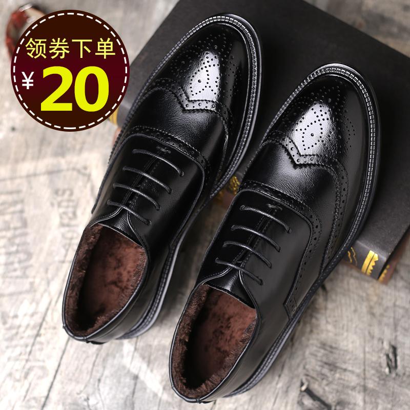 点击查看商品:男士皮鞋增高冬季商务正装真皮英伦韩版休闲鞋加绒保暖韩流男鞋子