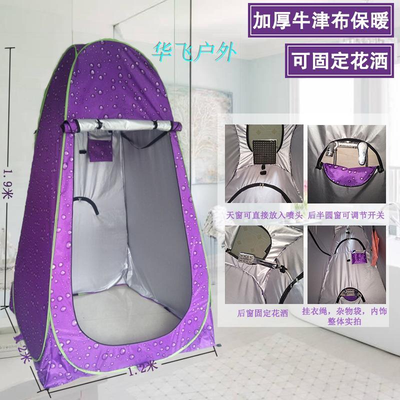 户外冬天宝宝洗澡沐浴更衣帐篷浴罩移动厕所摄影帐篷简易速开观鸟