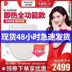 松下智能马桶盖板全自动家用暖风日本即热式全功能自动冲洗器5230