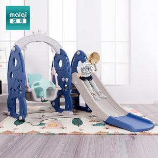 儿童滑滑梯室内家用多功能滑梯秋千组合小型游乐园宝宝玩具加厚
