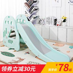儿童加长加厚滑梯室内塑料玩具滑梯幼儿园游乐场家用宝宝滑滑梯