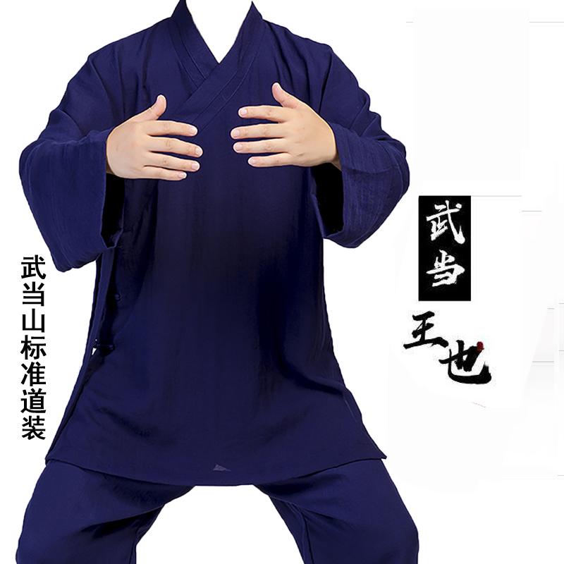 武当道袍男道服 武当夏季太极服中国风男古风改良汉服道士服装女