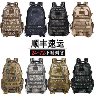 Outdoor travel backpack male tactical camouflage backpack eating chicken three pack large capacity multifunctional climbing bag school bag
