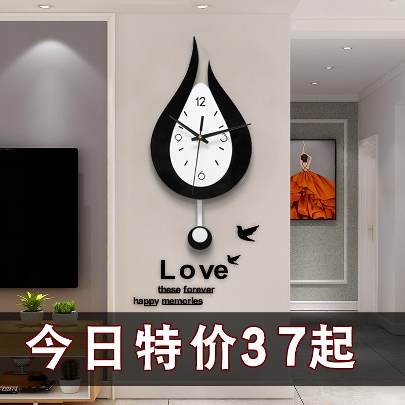 现代简约网红创意挂钟家用北欧客厅个性装饰时钟静音墙壁轻奢挂表