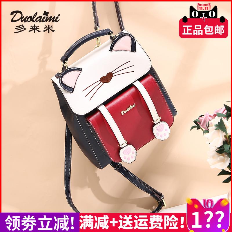 双肩包女2019新款学院风时尚可爱猫咪女包包韩版学生书包卡通背包