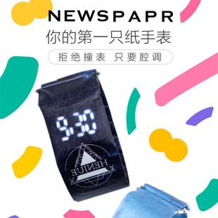 纸 papr watch防水黑