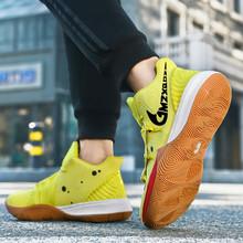 恩施耐克正品官网欧文7篮球鞋实id12运动鞋am1春夏季新式透气