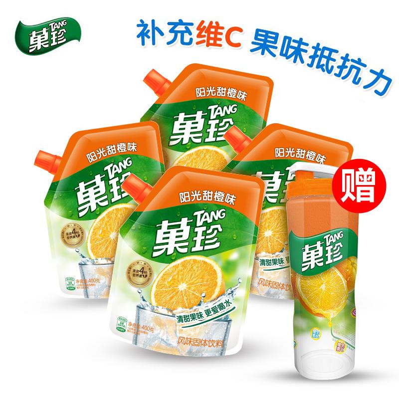 清仓�珍果珍甜橙补充维生素C果汁粉冲饮橙汁饮料速溶壶嘴装400g