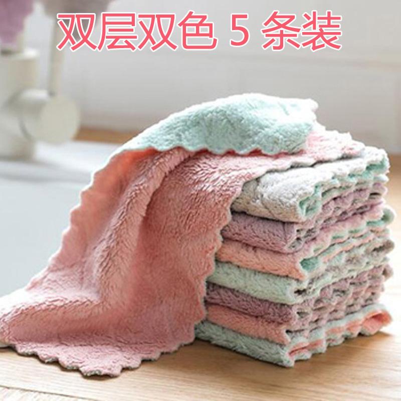 抹布厨房用品不沾油吸水洗碗布家用家务清洁不掉毛去油擦桌巾加厚